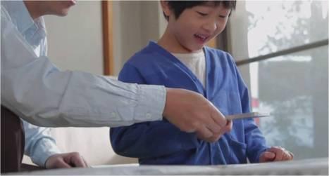 De la réalité augmentée pour lire le journal avec ses enfants